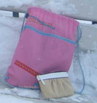 СТОЛ НАХОДКИ - утеряно: Детская сумка для обуви.